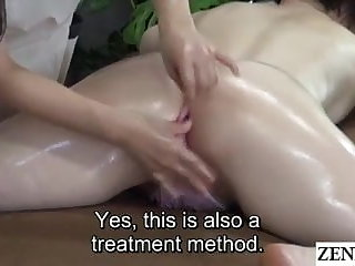 Small Tits Pale Japanese milf prone oil massage with Subtitles